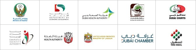 3S-works-with-all-government-sectors-dubaI-uae